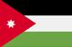 იორდანიაში